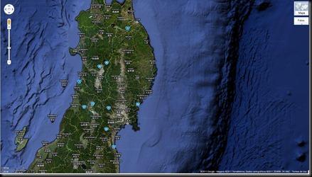 Norte do Japão
